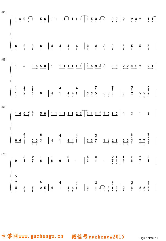 最好的未来歌谱五线谱-本曲谱为钢琴谱需要根据底部文章思路自行改编为古筝谱,仅供古筝