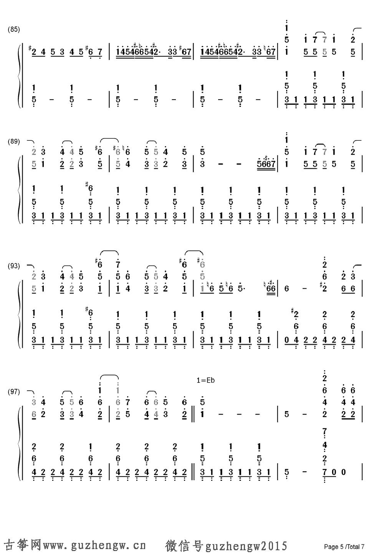 计算机奏90谱子-本曲谱为钢琴谱需要根据底部文章思路自行改编为古筝谱,仅供古筝