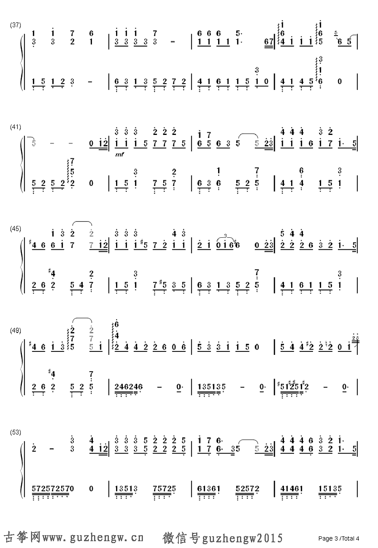 姚明作曲的歌谱-本曲谱为钢琴谱需要根据底部文章思路自行改编为
