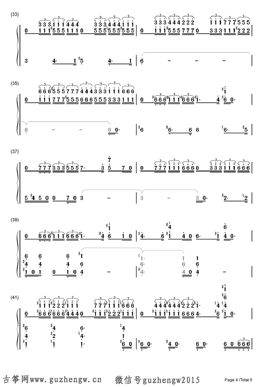 march-帝国进行曲-星球大战