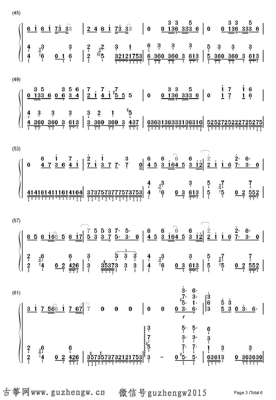 aliez-aldnoah zero ed2(简谱 需改编)