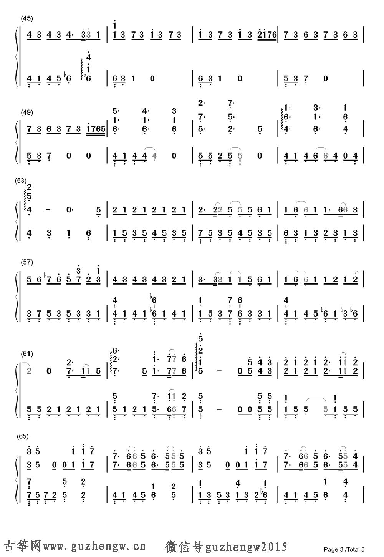 感恩度过每一天歌谱-本曲谱为钢琴谱需要根据底部文章思路自行改编为古筝谱,仅供古筝