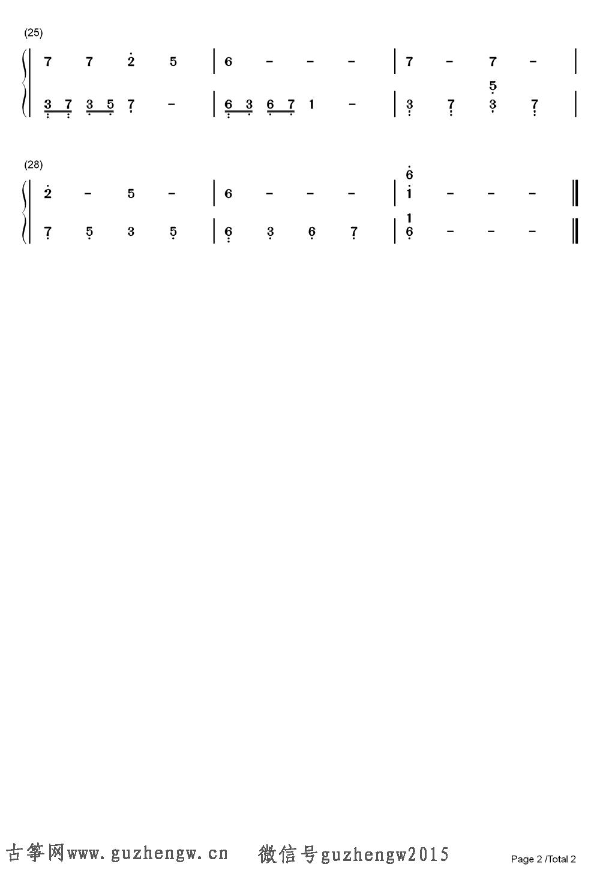 菩萨蛮-后宫 甄嬛传插曲(简谱 需改编)