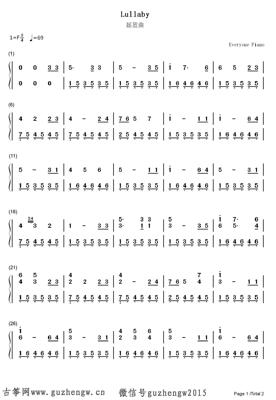 摇篮曲-勃拉姆斯(简谱 需改编)