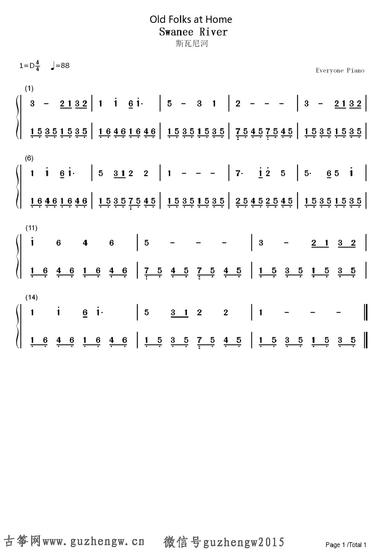 故土情简谱歌谱-欢迎广大爱好者提供古筝谱!-斯瓦尼河 故乡的亲人 福斯特 简谱 需改