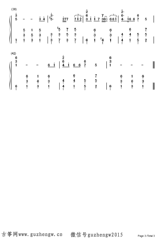 离歌-信乐团(简谱 需改编)