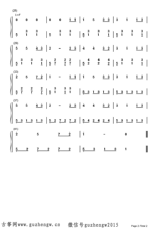 卖花姑娘电子琴歌谱-本曲谱为钢琴谱需要根据底部文章思路自行改编为古筝谱,仅供古筝