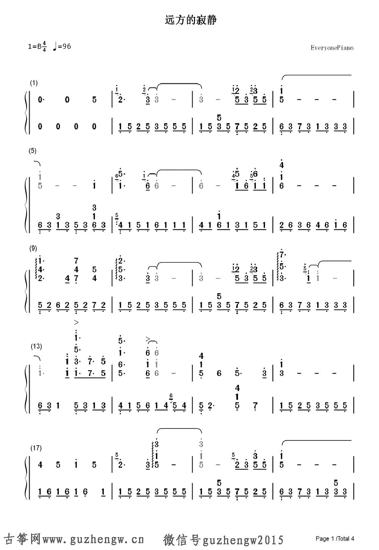 陌生岛屿架子鼓谱子-本曲谱为钢琴谱需要根据底部文章思路自行改编为古筝谱,仅供古筝