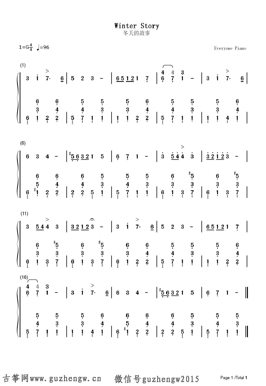 布尔 古筝谱