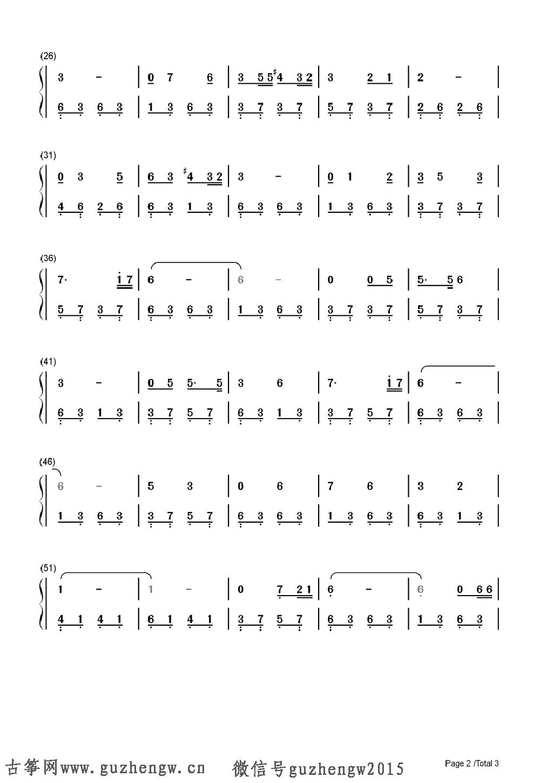 本曲谱为钢琴谱需要根据底部文章思路自行改编为古筝谱,仅供古筝爱好者参考,欢迎广大爱好者提供古筝谱! 橄榄树是齐豫演唱的一首歌曲,由李泰祥作曲,三毛作词,收录在齐豫1979年发行的同名专辑《橄榄树》中。这首歌曲是齐豫的代表作品之一。 齐豫开始唱这首歌是用西洋民歌的唱法来唱的,但到实际进录音室的时候,李泰祥就多出了很多想法,李泰祥的要求是要把这首歌唱得很宽阔,不能有虚音,他觉得虚音是靡靡之音。《橄榄树》的词作者三毛对其中几句歌词并不认同,最早三毛的词写的是小毛驴,只是因为唱起来不够好听,所以李泰祥才跟三毛商量