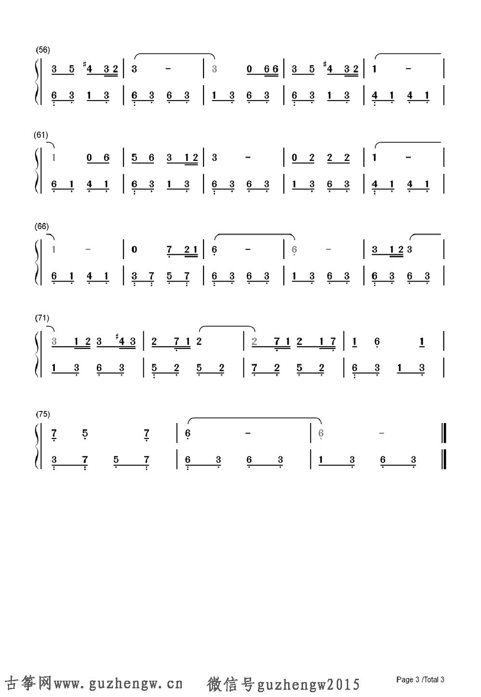 橄榄树-齐豫(简谱 需改编)