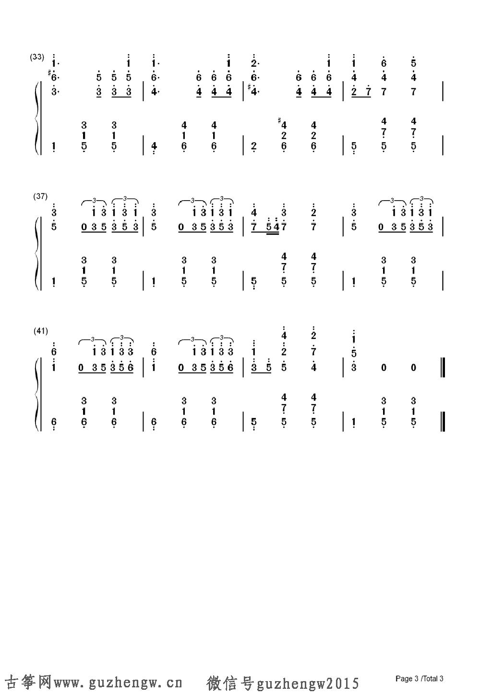降a大调圆舞曲-勃拉姆斯(简谱 需改编) - 简谱 - 中国