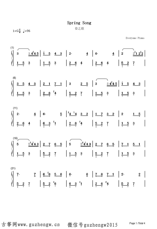 平凡之路小提琴歌谱-本曲谱为钢琴谱需要根据底部文章思路自行改编为古筝谱,仅供古筝