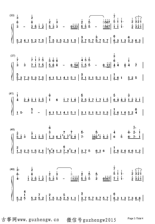 the rain大提琴谱子