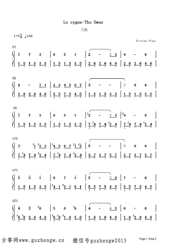 天鹅 大提琴 谱子