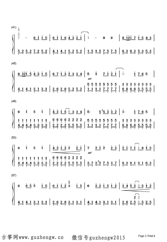 向我主唱新歌歌谱-本曲谱为钢琴谱需要根据底部文章思路自行改编为古筝谱,仅供古筝