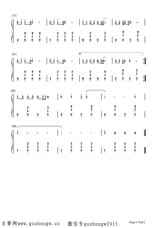 那英 古筝谱 钢琴谱