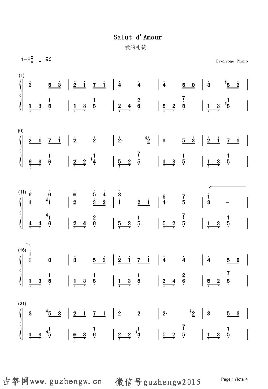 爱的礼赞 爱德华钬 6  埃尔加于1888年创作的乐曲,为小提琴和钢琴而