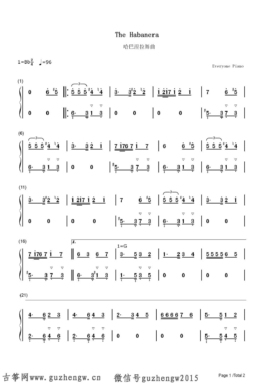 哈巴涅拉舞曲-乔治钬⒈炔