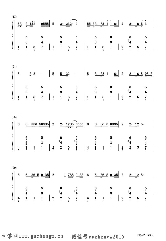 弯弯的月亮-刘欢(简谱 需改编)