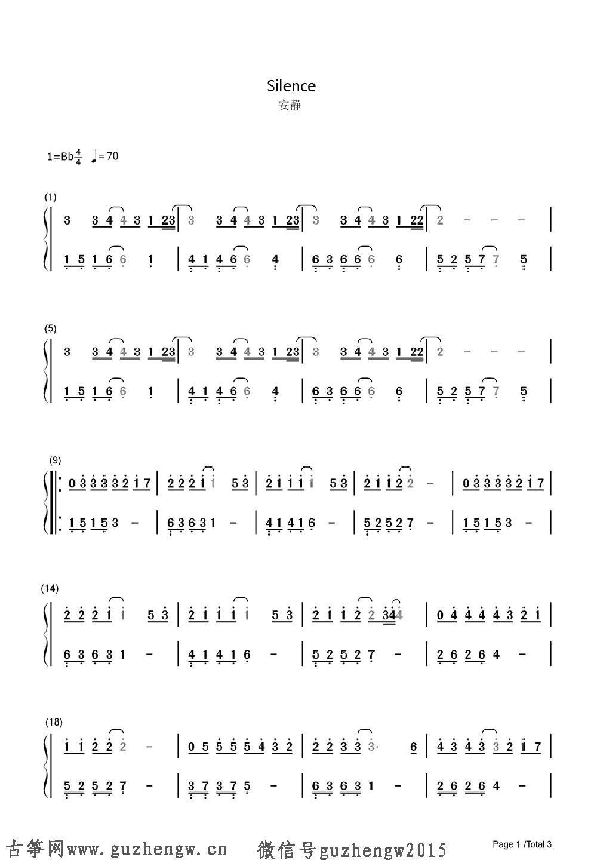 安静吉他谱(图片谱,弹唱,完美版)_周杰伦(Jay Chou)-周杰伦安图片