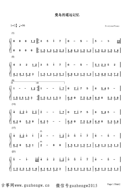 民主轻音乐歌谱-本曲谱为钢琴谱需要根据底部文章思路自行改编为古筝谱,仅供古筝