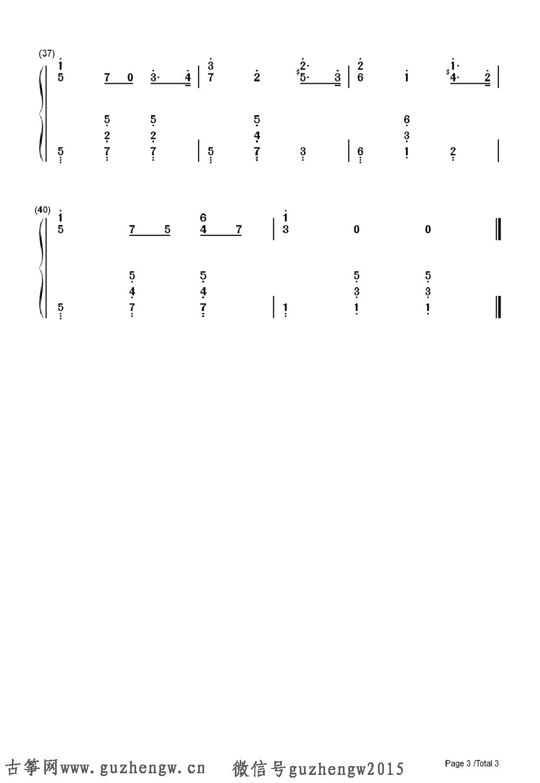 摇篮曲简谱莫扎特曲