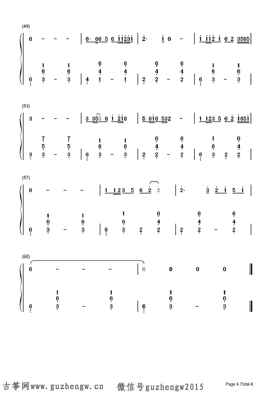 笔记本歌谱歌词-本曲谱为钢琴谱需要根据底部文章思路自行改编为古筝谱,仅供古筝