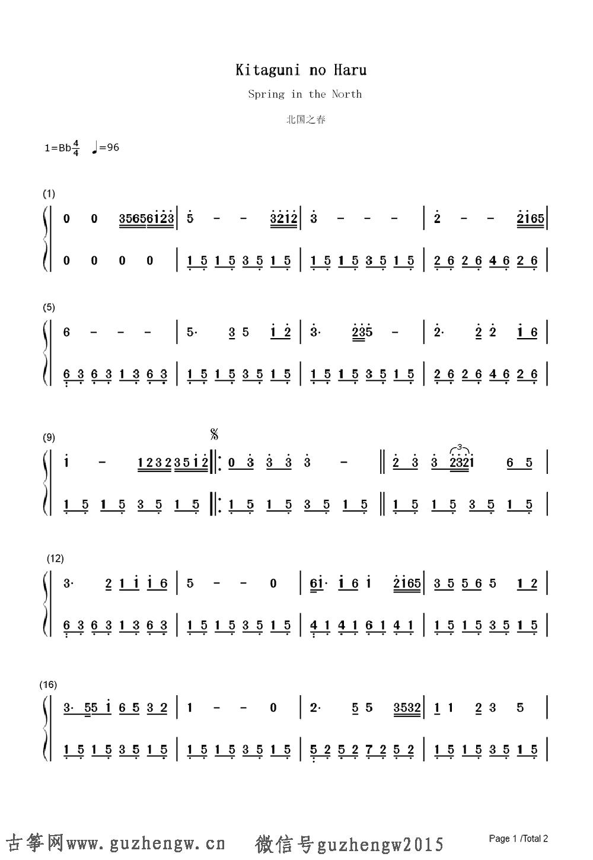 灞桥柳作5笛子简谱