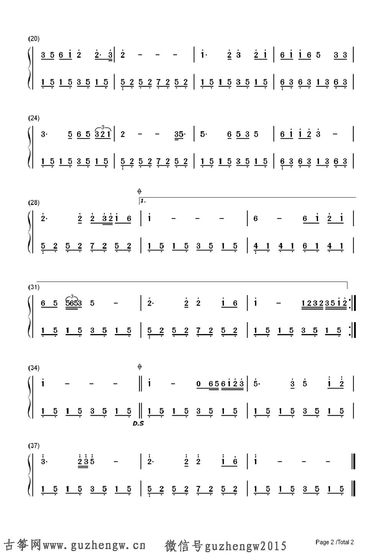 平凡之路这首歌的歌谱-本曲谱为钢琴谱需要根据底部文章思路自行改编为古筝谱,仅供古筝