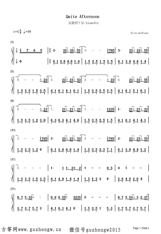安静的午后 pianoboy 简谱 需改编