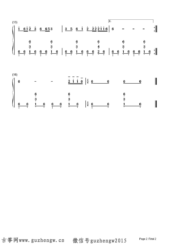金孔雀这首歌曲的歌谱-本曲谱为钢琴谱需要根据底部文章思路自行改编为古筝谱,仅供古筝