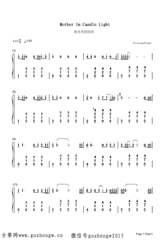 母亲这首歌歌谱-本曲谱为钢琴谱需要根据底部文章思路自行改编为古筝谱,仅供古筝