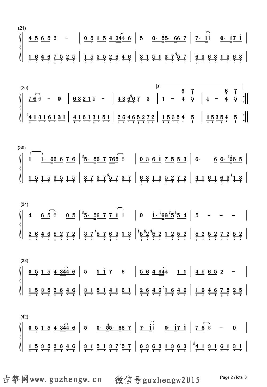 野蛮女友韩国吉他曲谱