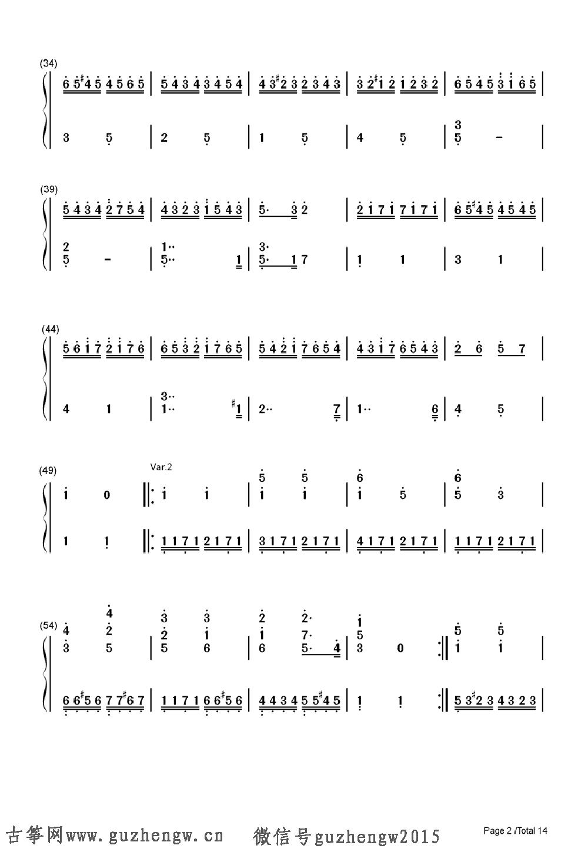 莫扎特 小星星 变奏曲