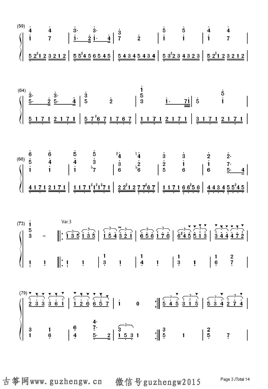 小星星变奏曲 莫扎特 简谱 需改编