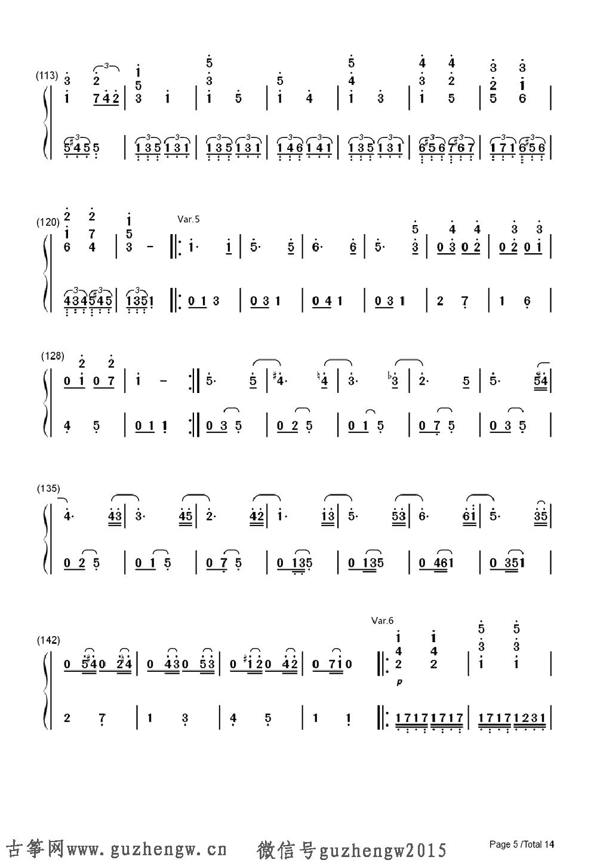 小星星变奏曲-莫扎特(简谱 需改编)