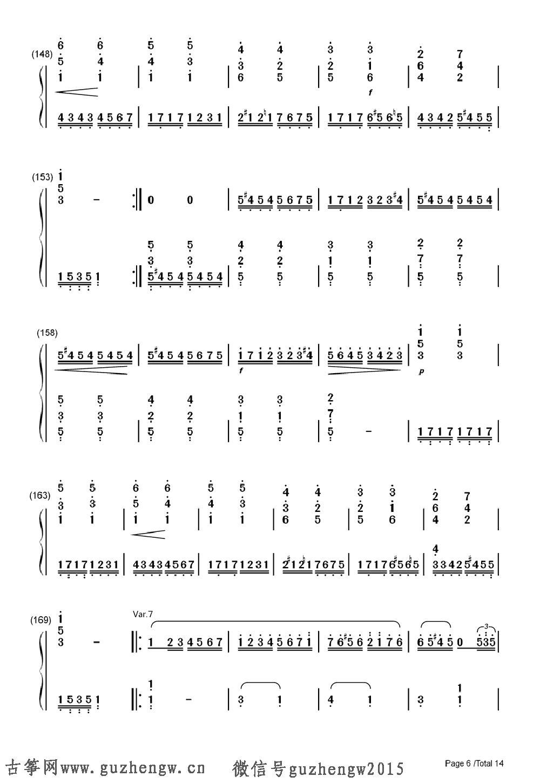 小星星变奏曲-莫扎特