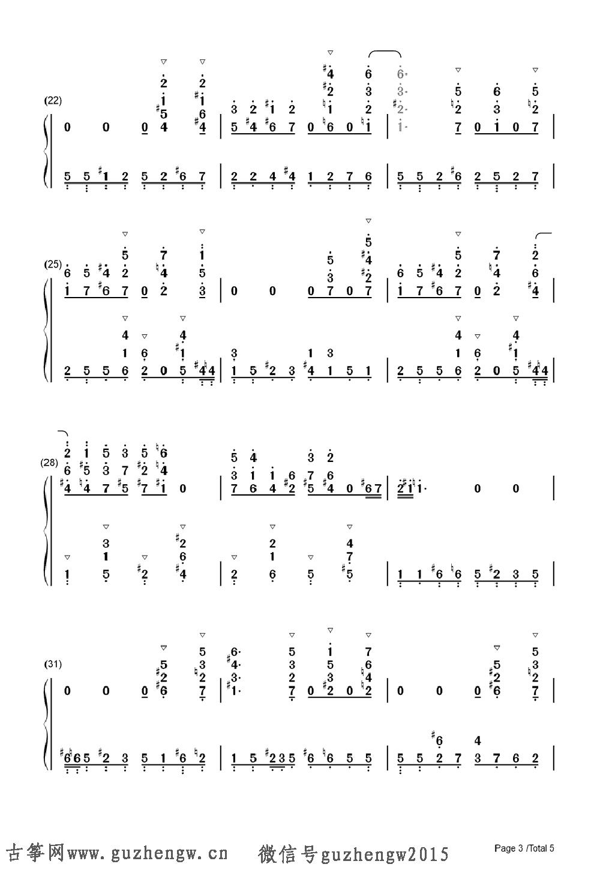 生日快乐歌-爵士版(简谱 需改编)