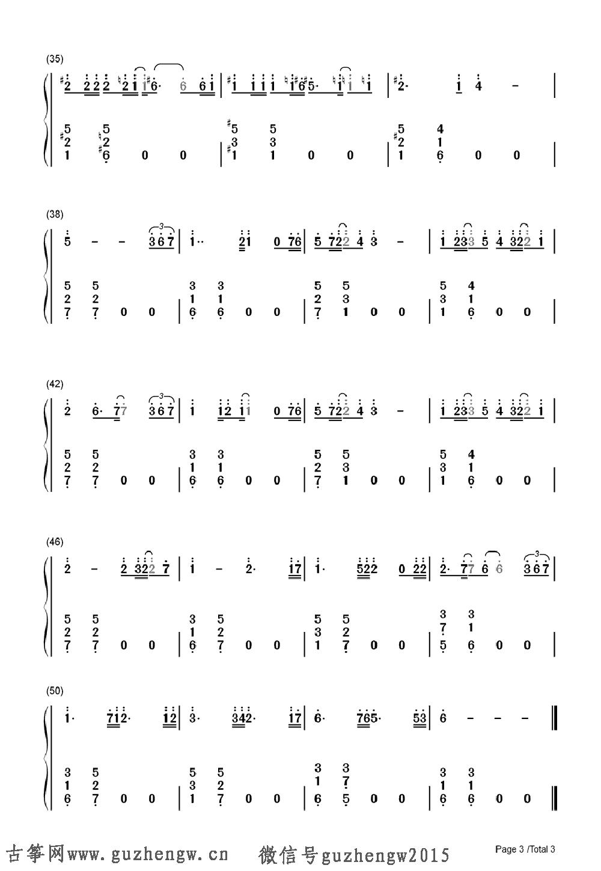 爱 飞儿乐团 简谱 需改编