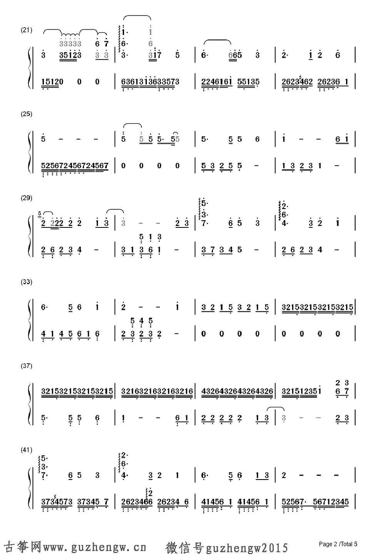 耶和华是爱-基督教歌曲(简谱 需改编)