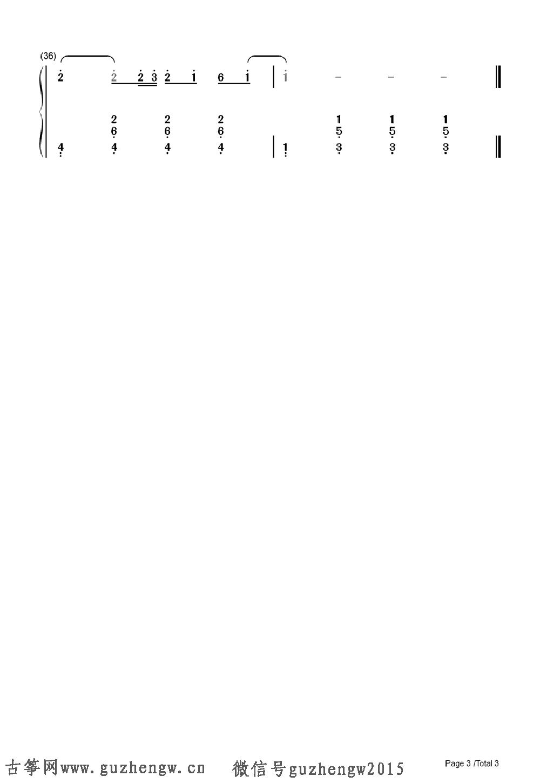 千千阙歌萨克斯乐谱