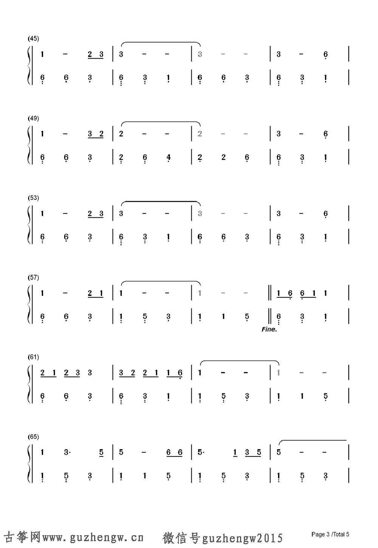 月光下的凤尾竹-施光南(简谱 需改编)