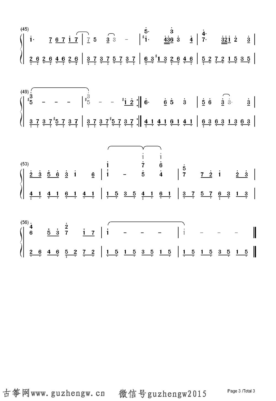 阳光 许美静 古筝谱 钢琴谱