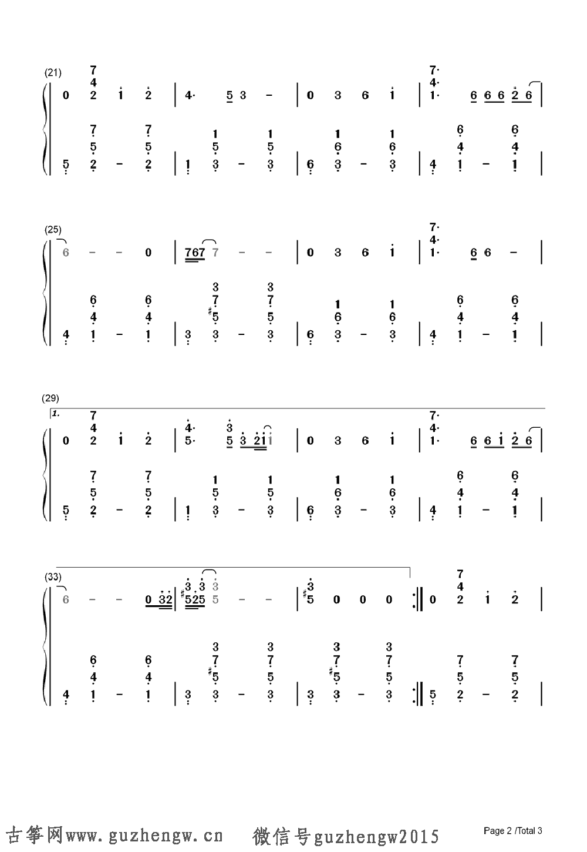 喜欢你但害怕谱子-本曲谱为钢琴谱需要根据底部文章思路自行改编为古筝谱,仅供古筝