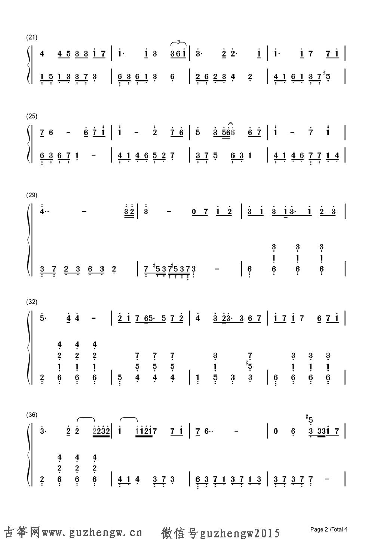 小夜曲 古筝谱 月半