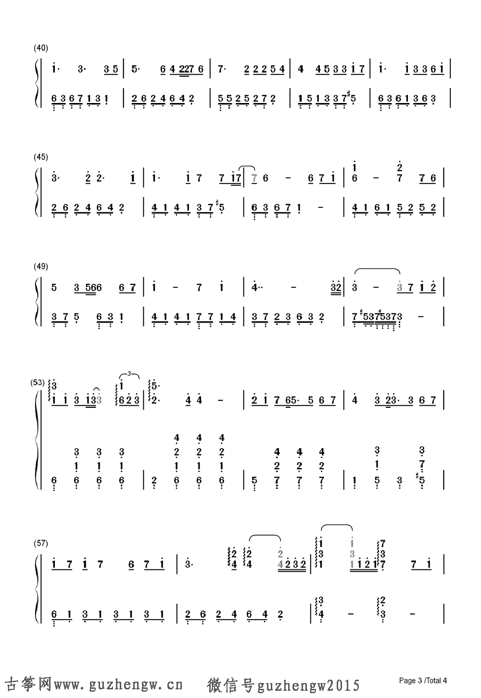月半小夜曲-ハーフムーン銉互互欹施`デ(简谱 需改编)