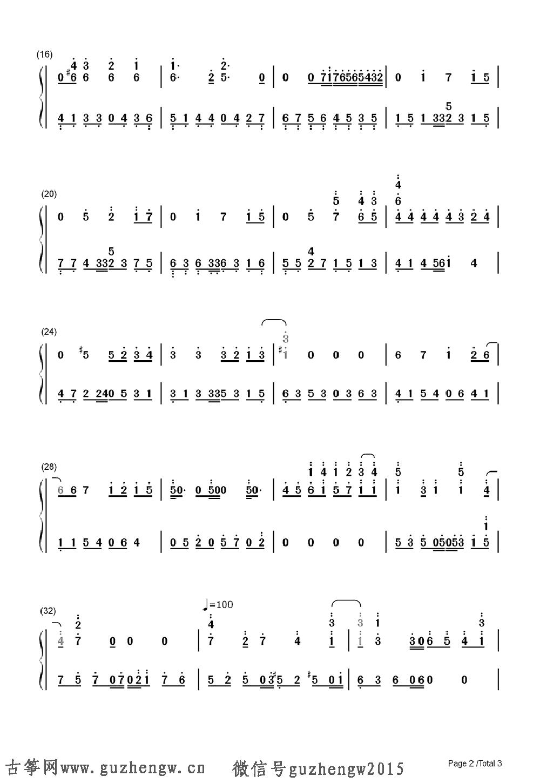 龙猫主题曲 简谱 需改编