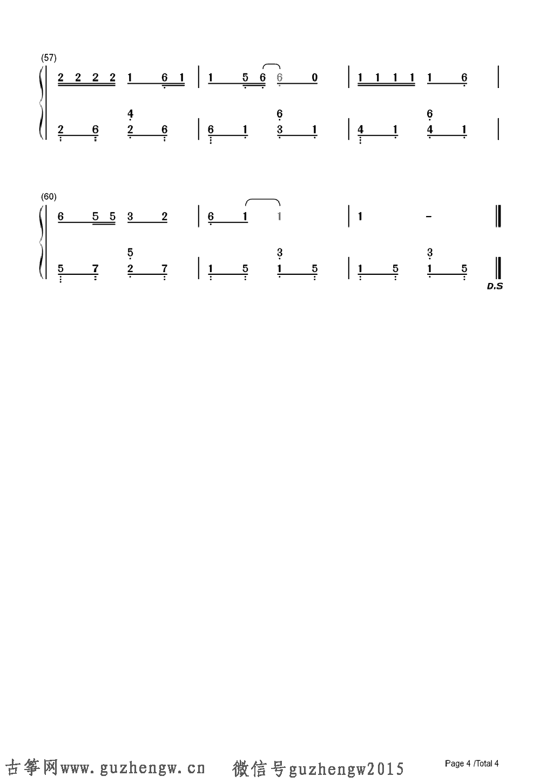 挪威那森林葫芦丝曲谱