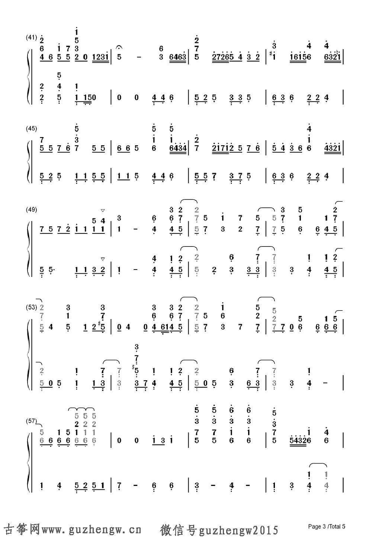 小星星幻想曲 V.K克 简谱 需改编